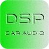 DSP-A1P Reviews