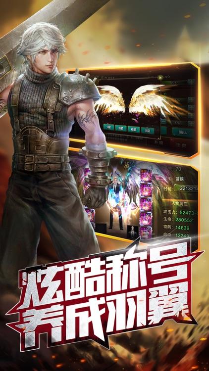 诸神之剑-年度魔幻MMO手游巨作 screenshot-4