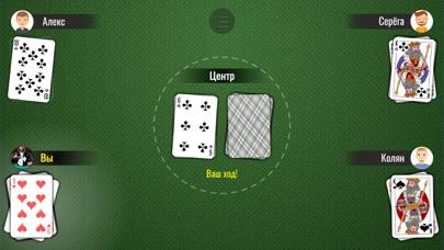Как играть в карты зевака как заработать денег в интернете казино