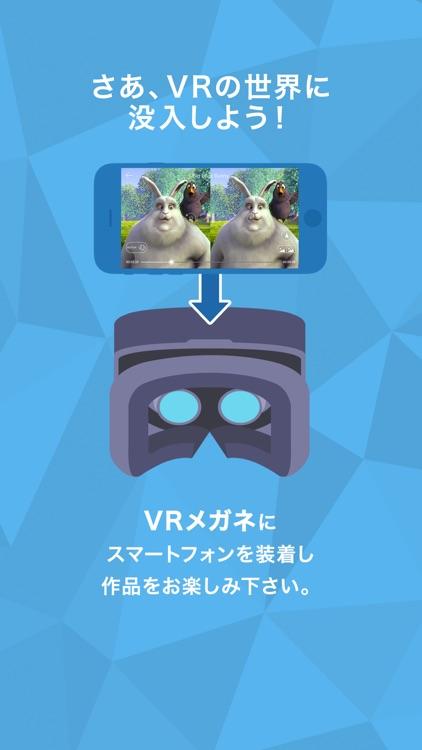 DMM VR動画プレイヤー screenshot-4