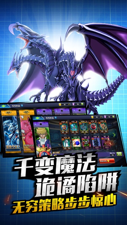 决斗之城Online-巅峰竞技,怪兽之决斗 screenshot-4