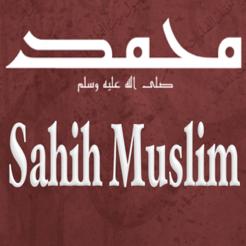 Book of Gifts (Kitab Al-Hibat)