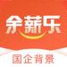 71.余薪乐-专业互联网金融理财服务平台