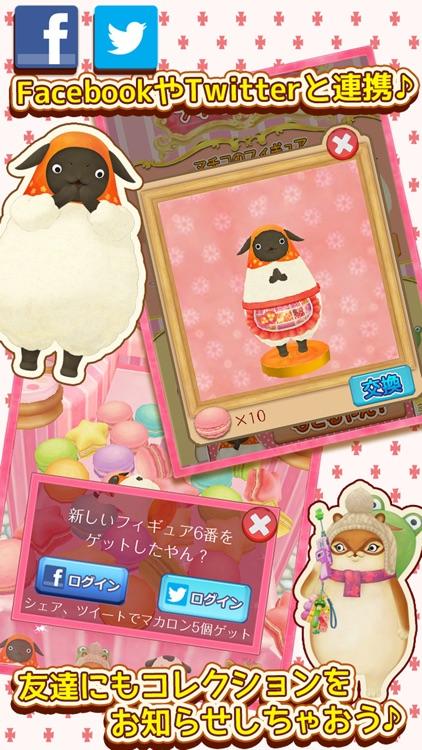 やんやんマチコ マカロンパーティやん? screenshot-4