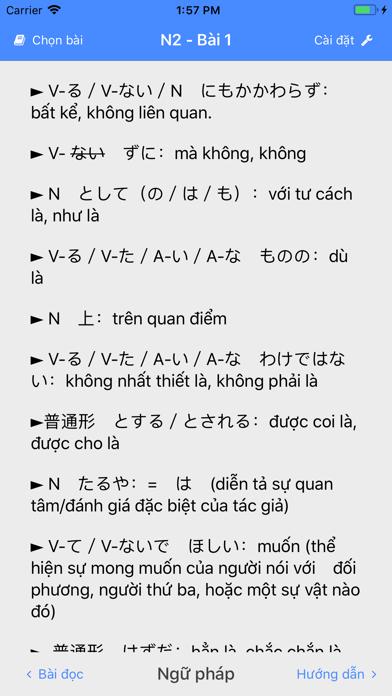 Luyện đọc tiếng Nhật screenshot 5