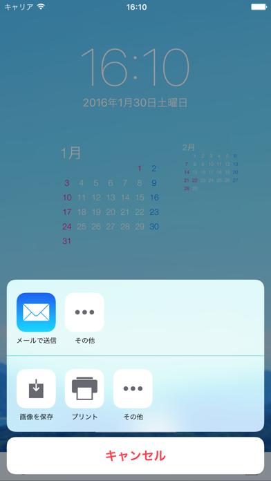L.S. Calendar - ロックスクリーンカレンダーのおすすめ画像3