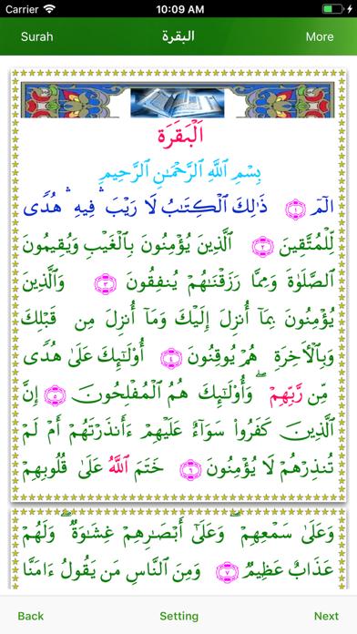Mashaf (Quran Pak) | App Price Drops