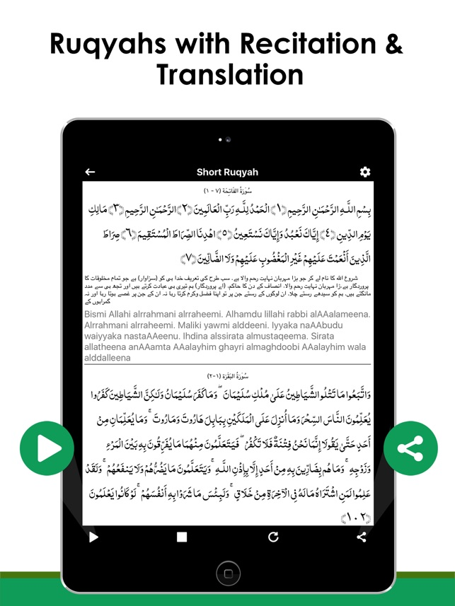 Surah yaseen in roman english