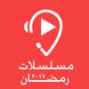Ahmed Soliman - مسلسلات رمضان ٢٠١٨ برو artwork