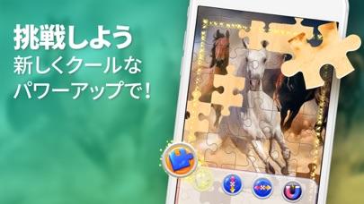 私のジグソーパズル screenshot1