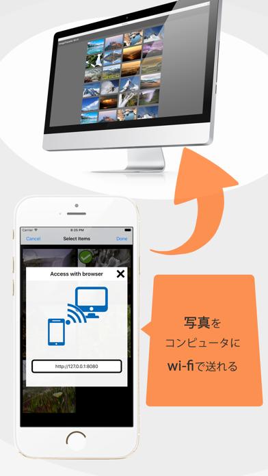 画像転送アプリ!ImageTransfer WiFiのスクリーンショット2