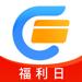 163.新浪卡贷-低息信用卡手机借贷款平台