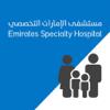Emirates Specialty Hospital