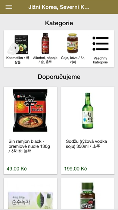 Screenshot for Jižní Korea, Severní Korea in South Africa App Store