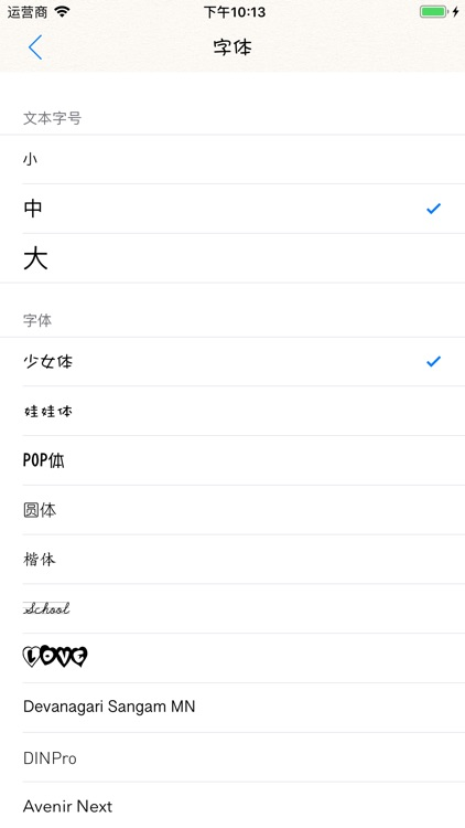 Private iNotes screenshot-7