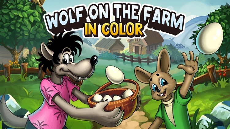 Wolf on the Farm in color