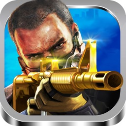 Alien Hunter:the Classic shooting game