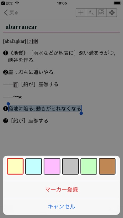 https://is2-ssl.mzstatic.com/image/thumb/Purple118/v4/0a/d1/b1/0ad1b177-bbd6-c5a5-1cd4-a1d9a61b90c2/source/392x696bb.jpg