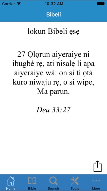 Bibeli Mimọ (The Bible in Yoruba) screenshot-0