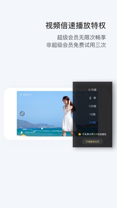 百度网盘 for Windows