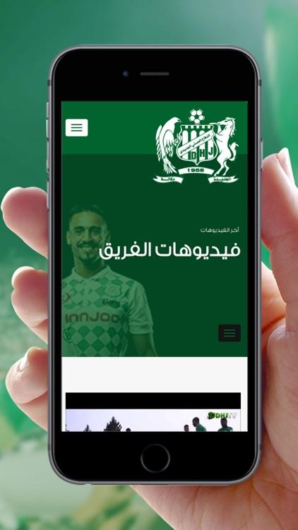 My DHJ Official App screenshot-4