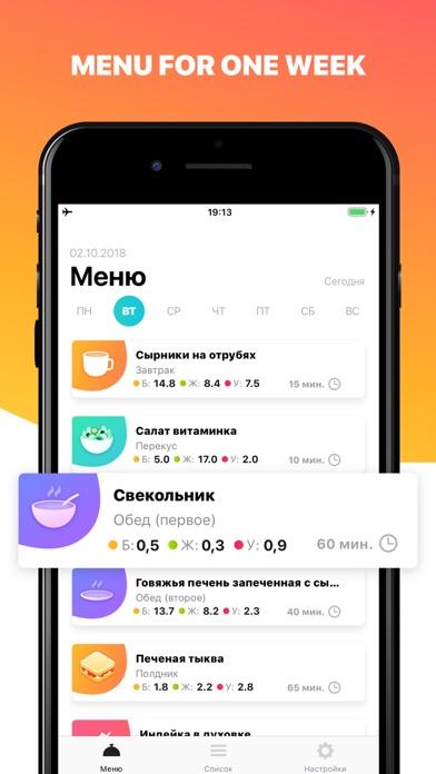 weekly menu planner app