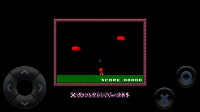 ゆめにっき screenshot1