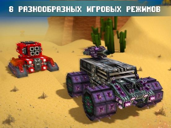 Скачать игру Blocky Cars:шутер,машины,танки
