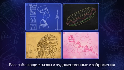 Find–the–Line Скриншоты6