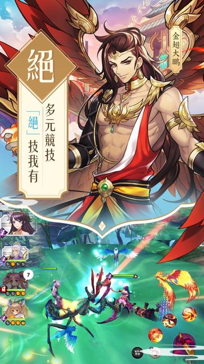 御神師 screenshot-5