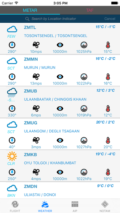 AIS Mongolia screenshot three