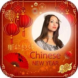 Chinese New Year Photo Editor