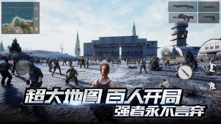小米枪战:战术革命