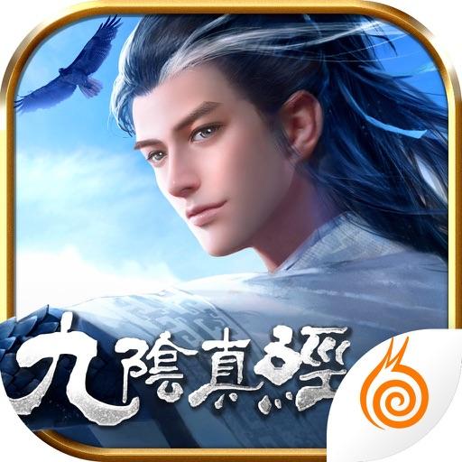 九阴app icon图