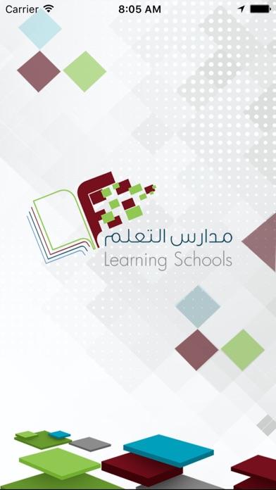 مدارس التعلم الأهليةلقطة شاشة1