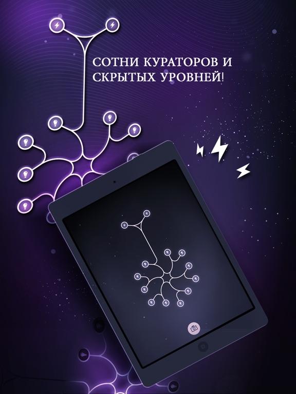 ∞ Infinity Loop: Energy для iPad