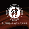 JCS Communications, Inc. - 第26回日本乳癌学会学術総会 アートワーク