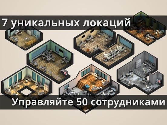 Game Studio Tycoon 3 на iPad
