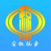 150.安徽税务移动办税