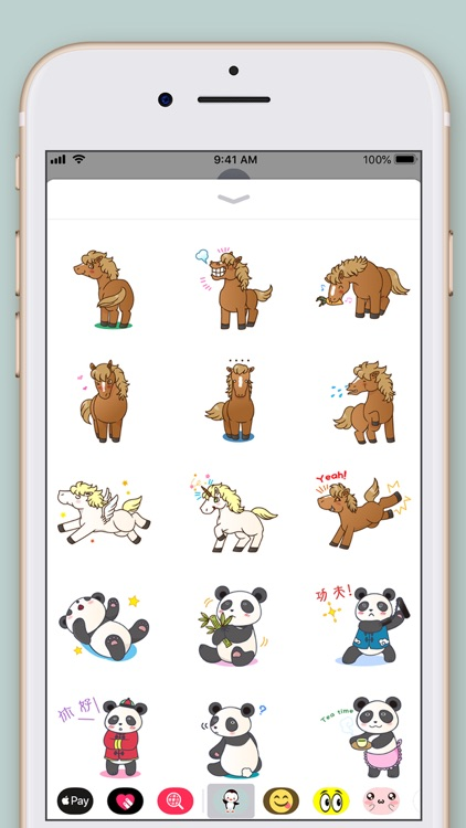 Amazing Animals Stickers screenshot-3