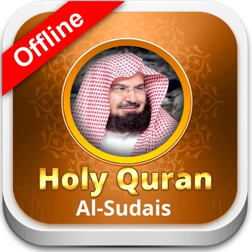 Quran Abd Alrahman Al Sudais by obay karam