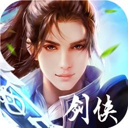 剑雨修仙录-热血仙侠情缘动作手游