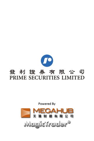 發利證券-天滙 - náhled
