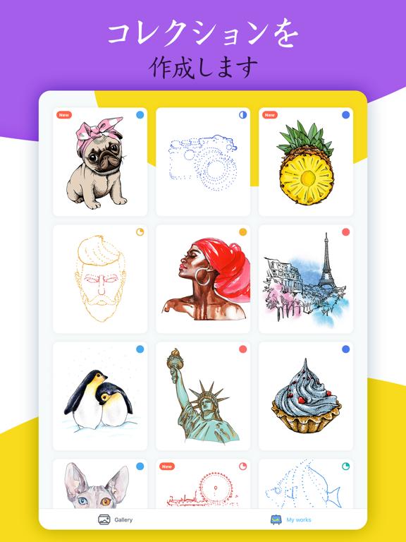 Dots Art - お絵かきパズルゲームのおすすめ画像4