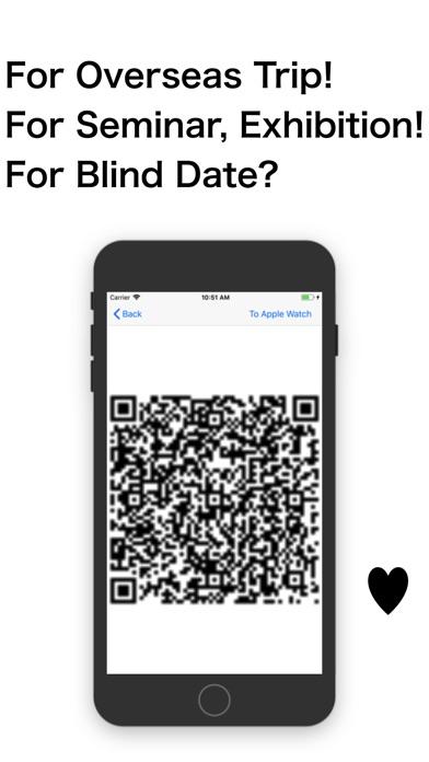 Screenshot of Offline Text Sender App