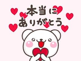 SHIRO onegai