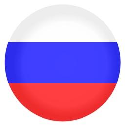 Learn Russian For Beginners