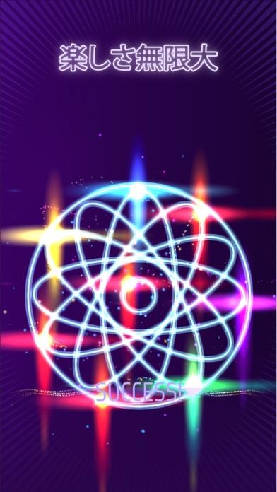 Looper!のおすすめ画像4