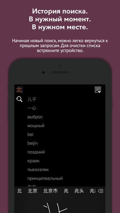 下载 俄汉词典 – 7 in 1 俄-汉-俄词典 为 PC