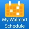 My Walmart Schedule Reviews